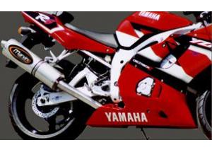 Silencieux Superline YZF R6 1999/2002 Big Oval Titane